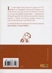 Verso de Lone Wolf & Cub -4- Le gardien des clochers