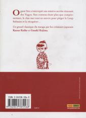 Verso de Lone Wolf & Cub -10- Les larmes de Daïgoro