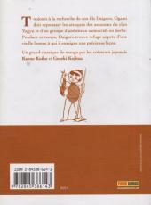 Verso de Lone Wolf & Cub -11- Le talisman