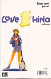 Verso de Love Hina -2- Tome 2