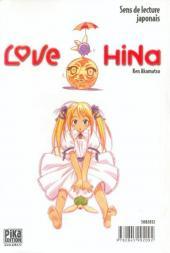 Verso de Love Hina -7- Tome 7