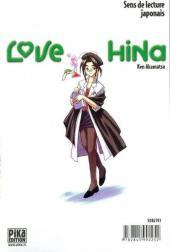 Verso de Love Hina -8- Tome 8