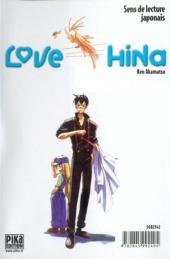 Verso de Love Hina -9- Tome 9