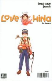 Verso de Love Hina -10- Tome 10
