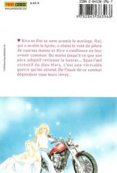 Verso de Mars (Soryo) -11- Tome 11