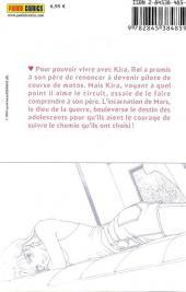 Verso de Mars (Soryo) -14- Tome 14