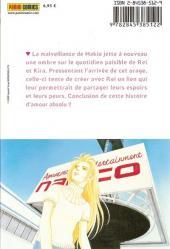Verso de Mars (Soryo) -15- Tome 15