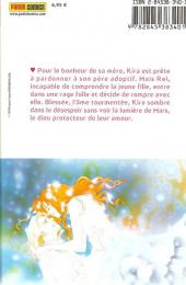 Verso de Mars (Soryo) -9- Tome 9