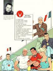 Verso de Michel Vaillant -18- De l'huile sur la piste !