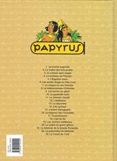 Verso de Papyrus -23- Le cheval de Troie