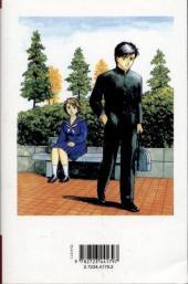Verso de Parasite (Iwaaki) -2- Tome 2