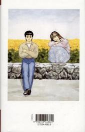 Verso de Parasite (Iwaaki) -5- Tome 5