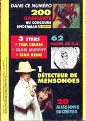 Verso de Picsou Magazine -296- Picsou Magazine N°296