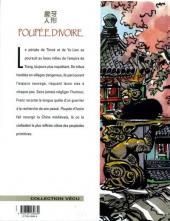 Verso de Poupée d'ivoire -8- Loups