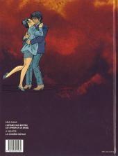 Verso de Pour l'amour de l'art -2- Les anneaux de Babel