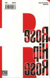 Verso de Rose Hip Rose -4- Volume 4