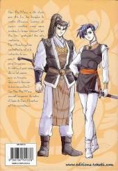 Verso de Sabre et dragon -1- Tome 1