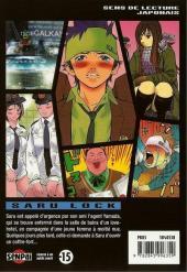 Verso de Saru Lock -3- Tome 3