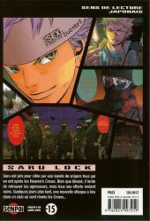 Verso de Saru Lock -7- Tome 7