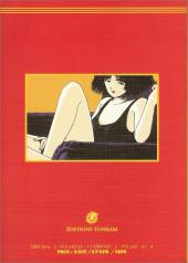 Verso de Asatte Dance -4- Volume 4 - Une vie folle