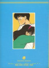 Verso de Asatte Dance -5- Volume 5 - Deux enfants, deux mamans mais un seul papa...