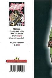 Verso de Shaman King -4- Son totem