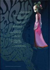 Verso de Sky-Doll -2COF- Aqua