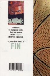 Verso de Slam Dunk -4- Tome 4