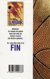 Verso de Slam Dunk -5- Tome 5