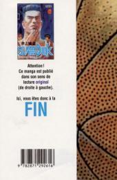 Verso de Slam Dunk -6- Tome 6
