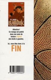 Verso de Slam Dunk -7- Tome 7