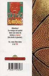 Verso de Slam Dunk -10- Tome 10