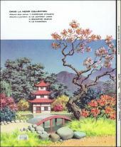 Verso de Taka Takata -2- Kamikaze cycliste