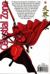 Verso de Celestial Zone (The) -3- Chi Xue - La Faucheuse de démons