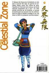 Verso de Celestial Zone (The) -4- L'esprit de Emei