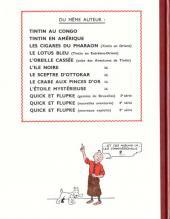 Verso de Tintin (Fac-similé N&B) -4b- Les cigares du Pharaon