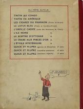 Verso de Tintin (Historique) -2A18- Tintin au Congo