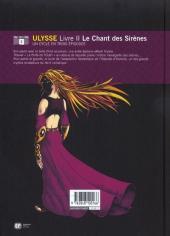 Verso de Ulysse (EP Editions) -2- Le chant des sirènes