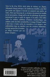 Verso de Usagi Yojimbo -14- Volume 14