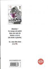 Verso de Ushijima - L'usurier de l'ombre -13- Tome 13