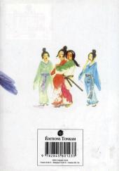 Verso de Vagabond -3- Miyamoto Musashi