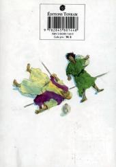 Verso de Vagabond -4- La bande des pillards
