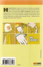 Verso de Hot Gimmick -3- Tome 3