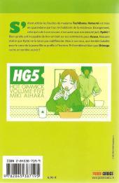 Verso de Hot Gimmick -5- Tome 5