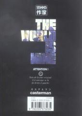 Verso de World is Mine (The) -1- Volume 1