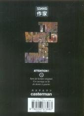 Verso de World is Mine (The) -7- Volume 7