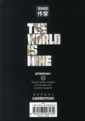 Verso de World is Mine (The) -8- Volume 8
