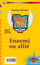 Verso de WingMan -5- Ennemi ou allié