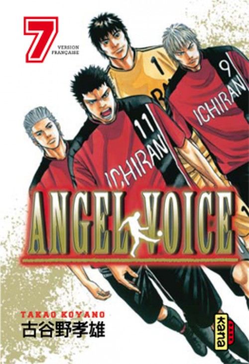 Couverture de Angel Voice -7- Tome 7