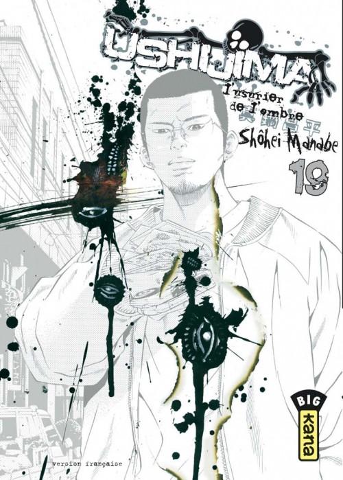 Couverture de Ushijima - L'usurier de l'ombre -19- Tome 19
